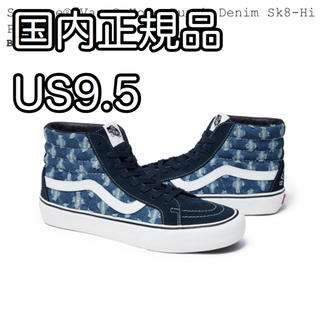 Supreme - 9.5 Supreme Vans Hole Punch Denim Sk8-Hi