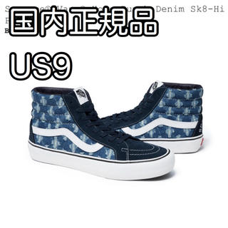 Supreme - 9 Supreme Vans Hole Punch Denim Sk8-Hi