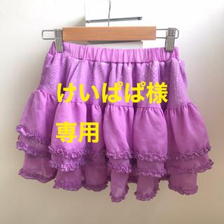 チュールスカート 150cm(スカート)