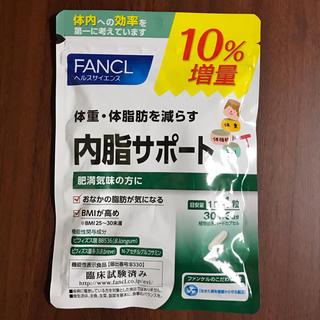 FANCL - ファンケル 内脂サポート 30日分+3日 132粒入 1袋