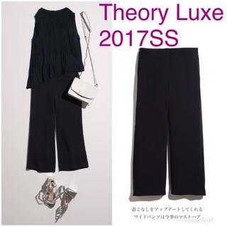 Theory luxe - MEDITATION FREDA.N Theory Luxe