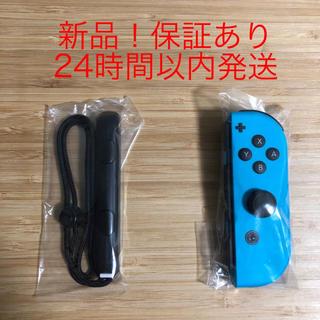 ニンテンドースイッチ(Nintendo Switch)の【新品】任天堂 スイッチ ジョイコン 右 ネオンブルー joy-con(家庭用ゲーム機本体)