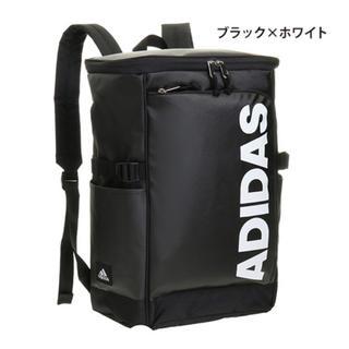 アディダス(adidas)の≪adidasバックパック ボックスタイプ 23リットル B4サイズ(バッグパック/リュック)