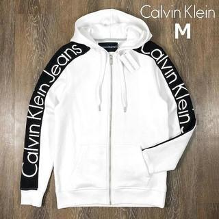 Calvin Klein - カルバンクライン 袖ロゴ ビッグロゴ フルジップ パーカー(M)白
