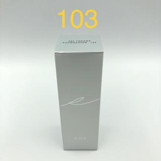 RMK - ジェルクリーミィファンデーション 103
