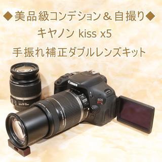 キヤノン(Canon)の★美品級&自撮り★キヤノン kiss x5 手振れ補正ダブルレンズキット(デジタル一眼)