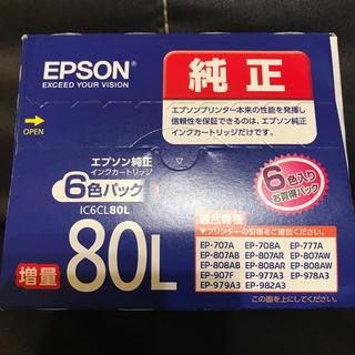 EPSON - エプソン インクカートリッジ IC6CL80L