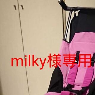 グッドベビー(Goodbaby)のgood baby GB pokit  ポキット ベビーカー バギー 送料無料(ベビーカー/バギー)