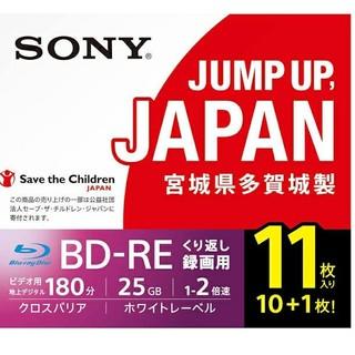 ソニー(SONY)のSONY BD-RE 25GB バラ4枚 11BNE1VSPS2 日本製(その他)