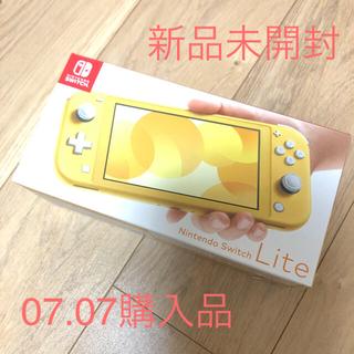 ニンテンドウ(任天堂)のNintendo Switch Lite イエロー 保証印有(家庭用ゲーム機本体)