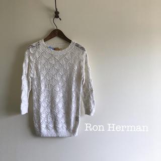 ロンハーマン(Ron Herman)の美品⭐️ Ron Herman レース編み ニット ホワイト(ニット/セーター)