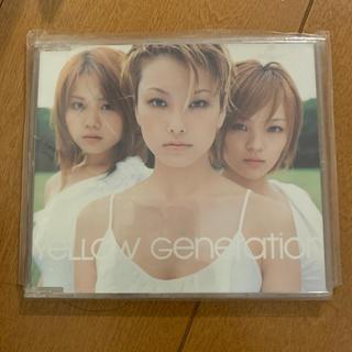 yellow generation 北風と太陽(ポップス/ロック(邦楽))