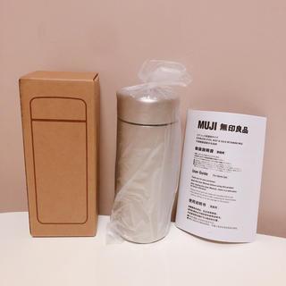 MUJI (無印良品) - 無印良品 水筒 350ml  新品未使用 ステンレス