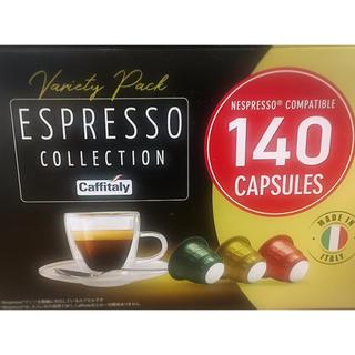 コストコ(コストコ)のCaffitaly ネスプレッソカプセル 140個セット(コーヒー)