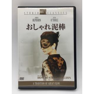 おしゃれ泥棒 DVD(TVドラマ)