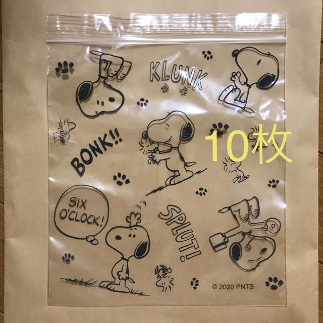 SNOOPY(スヌーピー)のスヌーピー   ジップつき袋 10枚 ジップバッグ 冷蔵・冷凍OK ② エンタメ/ホビーのおもちゃ/ぬいぐるみ(キャラクターグッズ)の商品写真