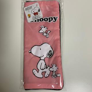 スヌーピー(SNOOPY)の新品 SNOOPY 傘袋 ボトルケース ピンク(傘)