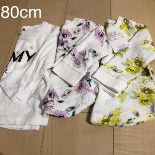 ブランシェス(Branshes)のブランシェス 80cm 長袖Tシャツ 新品含む美品(Tシャツ)