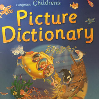 L'MAN CHILDREN'S PICTURE DICTIONARY W/CD(洋書)