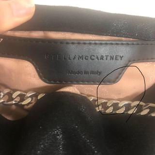ステラマッカートニー(Stella McCartney)のstella mccaartney タイニー(ショルダーバッグ)