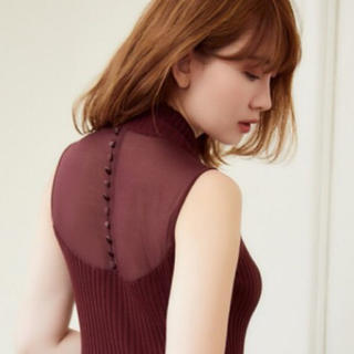 FRAY I.D - Her lip to high neck knit long dress