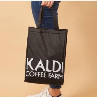 カルディ(KALDI)の新品  カルディ 保冷バッグ KALDI  エコバッグ お買い物袋 黒(弁当用品)