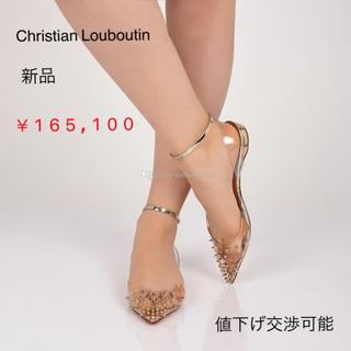 クリスチャンルブタン(Christian Louboutin)の処分価格❗️スパイク PVC フラットシューズ  ローヒール ストラップパンプス(バレエシューズ)