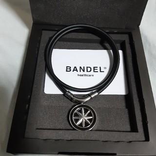 バンデル ヘルスケア磁気 ネックレス 47cm