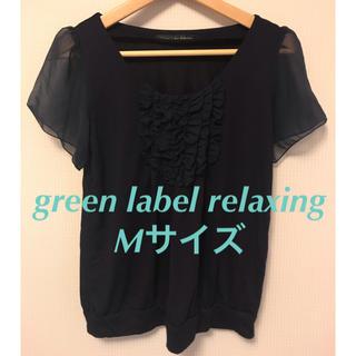 グリーンレーベルリラクシング(green label relaxing)のgreen label relaxing カットソー  Mサイズ(カットソー(半袖/袖なし))
