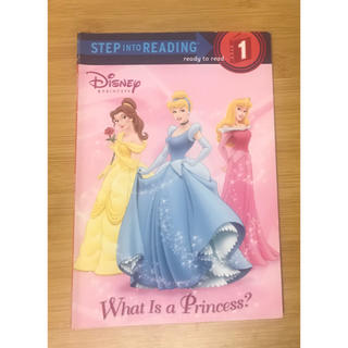 英語絵本Disney PRINCESS  What Is a Princess?(洋書)