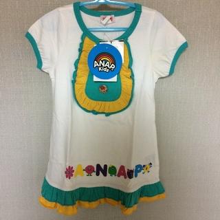 アナップキッズ(ANAP Kids)の未使用品 タグ付き ANAP kids ワンピース Size90cm(ワンピース)