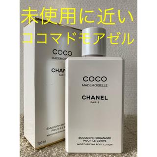 CHANEL - 【未使用に近い】CHANEL ココマドモアゼル  ボディローション 200ml