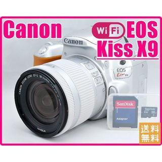 キヤノン(Canon)のCanon キヤノン kiss最新機種♪ kiss X9 Wi-Fi対応♪(デジタル一眼)