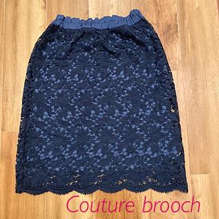 クチュールブローチ(Couture Brooch)のクチュールブローチ「刺繍と裾が素敵なレーススカート 」美品♪(ひざ丈スカート)
