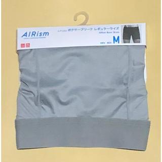 ユニクロ(UNIQLO)の1点 ボクサー グレー ブリーフ レギュラー エアリズム airism (ボクサーパンツ)