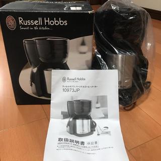 【新品未使用】Russell Hobbs コーヒーメーカー 10973JP(コーヒーメーカー)