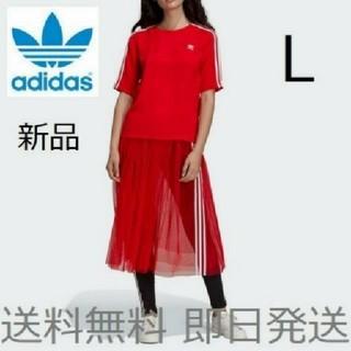 adidas - 送料無料 Lサイズ アディダス スカート チュール 国内正規品 レッド