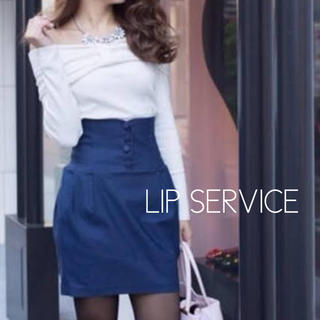 LIP SERVICE - LIP SERVICE ハイウエスト コクーン スカート♡リエンダ DaTuRa