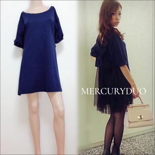 MERCURYDUO - MERCURY DUO ポンチ×チュール ワンピース♡スナイデル deicy