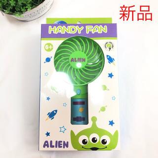 ディズニー(Disney)の新品 Disney トイストーリー エイリアン ハンディ扇風機 携帯扇風機(扇風機)