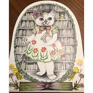 ヒグチユウコ  ☆かわいい形の猫便箋 MOE  モエ 付録
