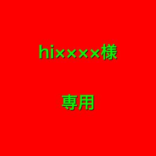 BANDAI - 一番くじ ワンピース B賞 ルフィ