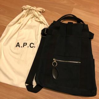 アーペーセー(A.P.C)のAPC バッグパック リュック(バッグパック/リュック)