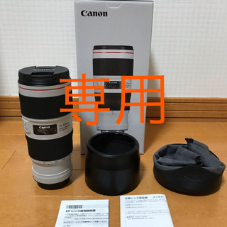 Canon - キヤノン EF70-200mm F4L IS II USM 美品