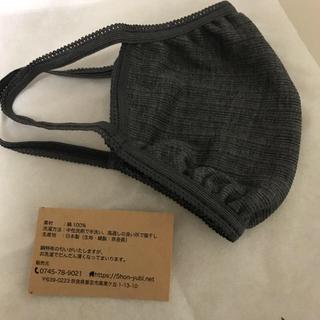 MUJI (無印良品) - シルクふぁみりぃ絹マスク