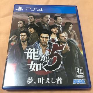 PlayStation4 - 龍が如く5 夢、叶えし者 PS4