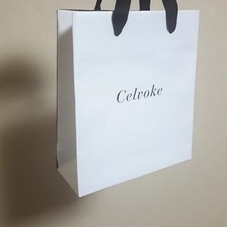 コスメキッチン(Cosme Kitchen)のCelvoke 袋(ショップ袋)