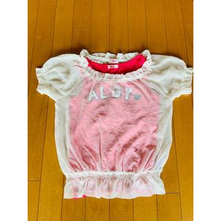 エフオーキッズ(F.O.KIDS)のALGY アルジー 2枚重ねカットソー(Tシャツ/カットソー)