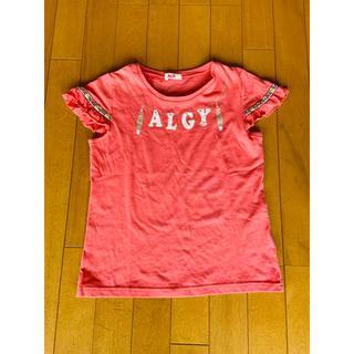 エフオーキッズ(F.O.KIDS)のALGY アルジー  半袖Tシャツ(Tシャツ/カットソー)