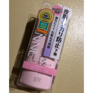 CEZANNE(セザンヌ化粧品) - セザンヌ下地☆